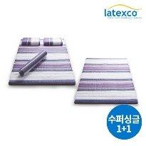 [수퍼싱글 1+1] 벨기에 LATEXCO 라텍스 토퍼매트리스