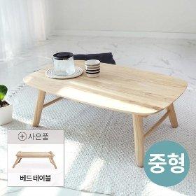 [900중형] 벤트리 접이식 원목 테이블세트 (사은품: 베드트레이)