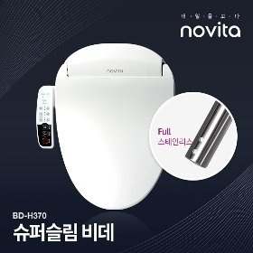[무료체험/무료설치]노비타 비데 BD-H370