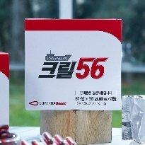 [싱글구성] 크릴56 6개월분