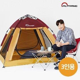 ★초특가★ [3인용] 알프랑 루체 5초 원터치 텐트