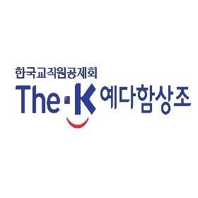 [상담] 예다함 상조