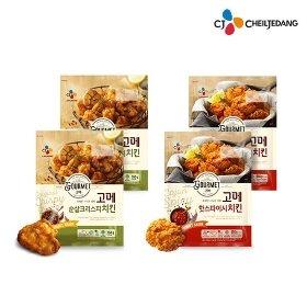 ★특가★ 고메치킨 순살크리스피 2팩 + 핫스파이시 2팩 (총 4팩)