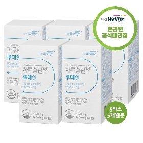 대상웰라이프 하루습관 루테인(300mg*30캡슐)*5박스5개월분