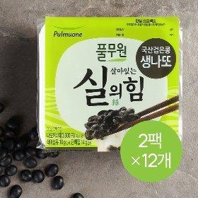 [풀무원]검은콩 생나또2호 세트(99gx12개)