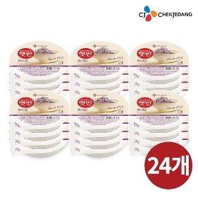 햇반 흑미밥 24개