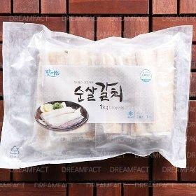 [코스트코] 냉동 순살 갈치 1kg(250g*4팩) *국내산