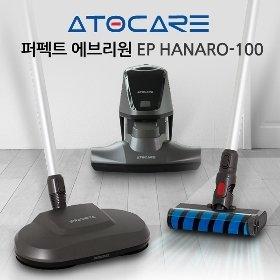 아토케어 퍼펙트 에브리원 무선청소기 3in1 (EP HANARO-100)