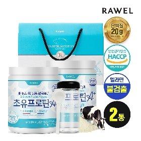 로엘 초유프로틴A+ 마시는 고단백질 선물세트 (280g 2통+보틀+스푼)