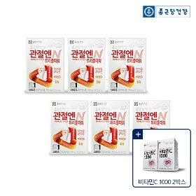 [관절건강] 종근당건강 관절엔트리플파워 (추가구성 : 비타민C 2박스)