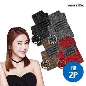 홍진영의 버텍 컬 카매트 1열 2P