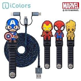 마블 히어로 3IN1 케이블 캡틴아메리카