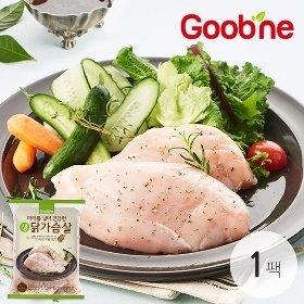 굽네 마테 생 닭가슴살 1kg 1봉_AT01