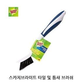 스카치브라이트 타일 및 틈새 브러쉬 2P 청소용품