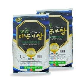 [이쌀이다] 메뚜기쌀 20kg