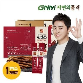 GNM자연의품격 진일품 6년근 홍삼정 스틱  데일리 1박스 (30포)