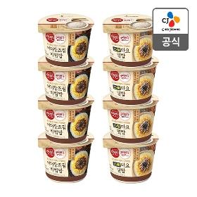 [CJ] 햇반/컵반 버터장조림비빔밥 216g*4개 + 컵반 스팸마요덮밥 219g*4개