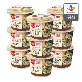 [CJ] 컵반 버섯곤드레 비빔밥 189g*9개