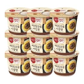 [CJ] 햇반/컵반 버터장조림 비빔밥 216g*9개