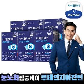 [종근당건강] 아이클리어 루테인 지아잔틴 6박스(6개월분)