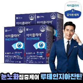 [종근당건강] 아이클리어 루테인 지아잔틴 4박스(4개월분)