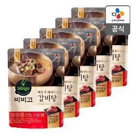 [비비고] 갈비탕 400g*5봉