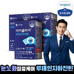 [종근당건강] 아이클리어 루테인 지아잔틴 3박스(3개월분)
