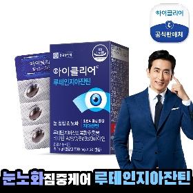 [종근당건강] 아이클리어 루테인 지아잔틴 1박스(1개월분)