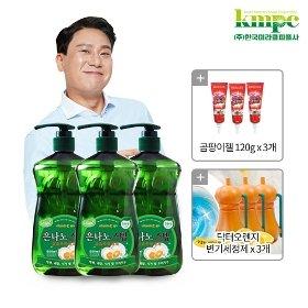 [사은품증정] 은나노스텝 친환경 비타민 주방세제 550ml*3