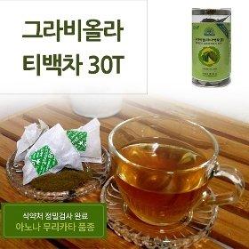 쌈바스 그라비올라티백차 30g (30티백)