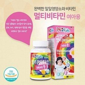 피앤키즈 멀티비타민 여아용 종합비타민