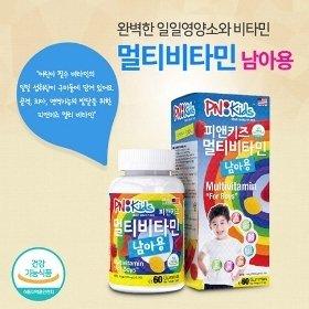 피앤키즈 멀티비타민 남아용 종합비타민