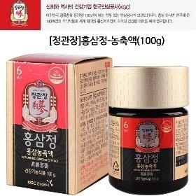 정관장 홍삼정 + 쇼핑백