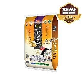 [이쌀이다] 당진해나루 삼광 10kg