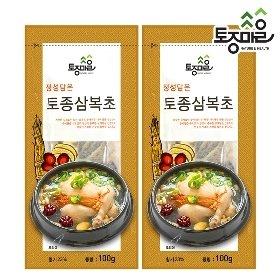 [토종마을]국내산 삼계탕재료-토종삼복초 100g X 2개