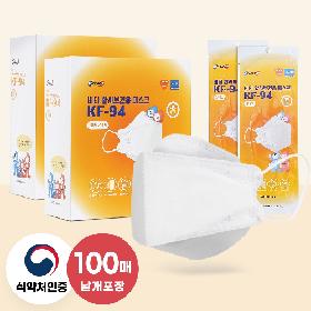 KF94 비티 황사 보건용 마스크 100매(대형)/비말차단