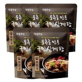 [옛골토성] 웅추로 만든 국민삼계탕 (1kg) x 5팩