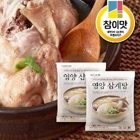 [참이맛] 영양삼계탕 1kg + 1kg