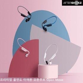 [신제품][애프터샥] 골전도 이어폰 오픈무브_AS660